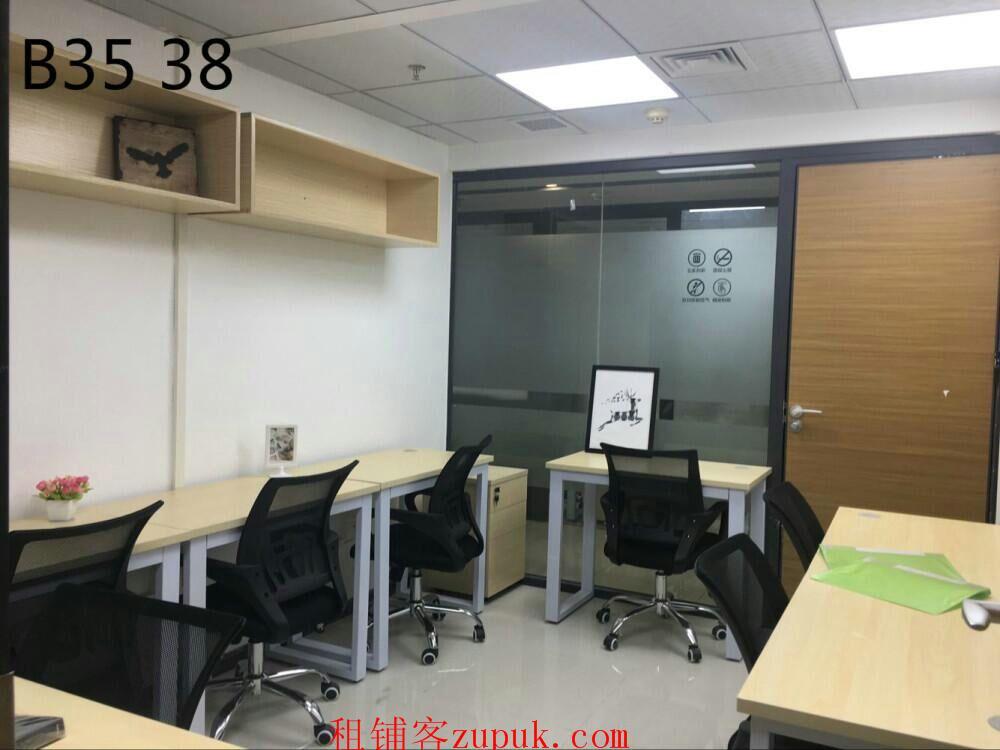 越秀广医公交站,大新银行大厦商务小间办公室招商