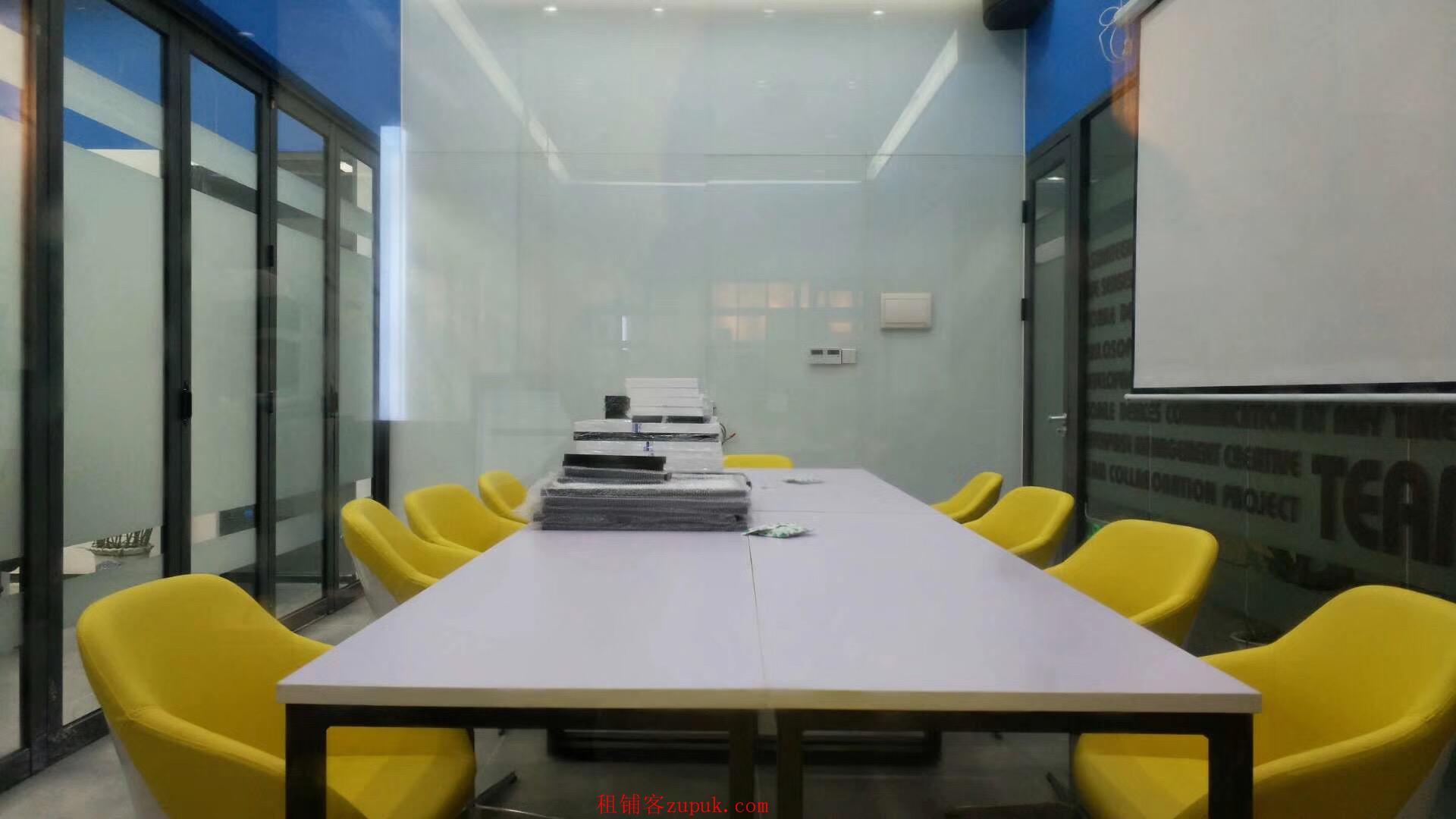 天河 独立办公室实体地址挂靠 注冊变更专享正规安全