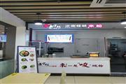 张江高科园区美食广场档口大量白领刚需消费接手即可开业 非中介