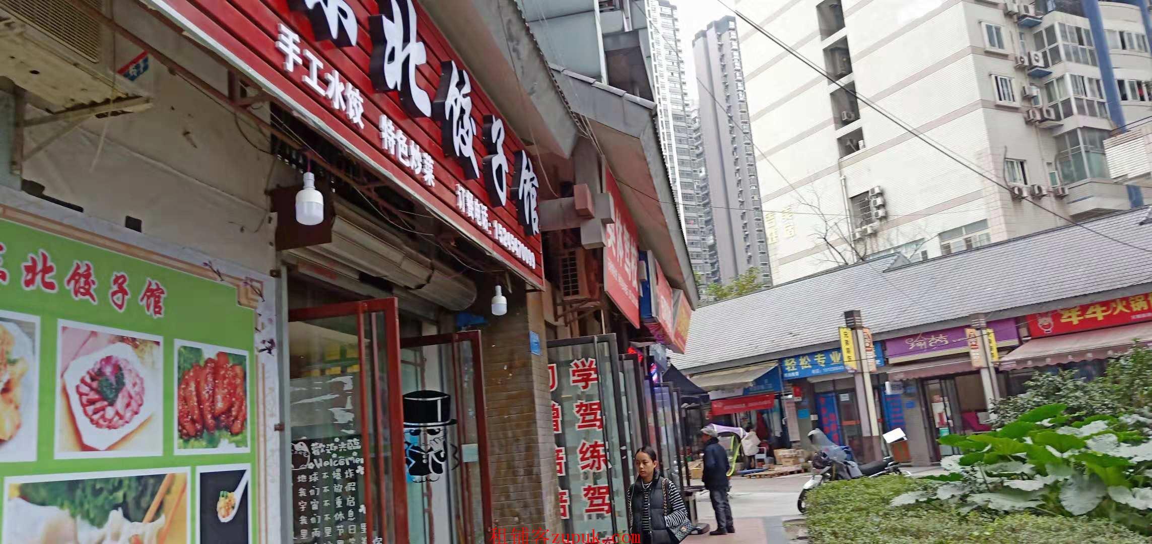 SDS)石桥铺饺子馆 带阁楼 盈利餐饮店 急转