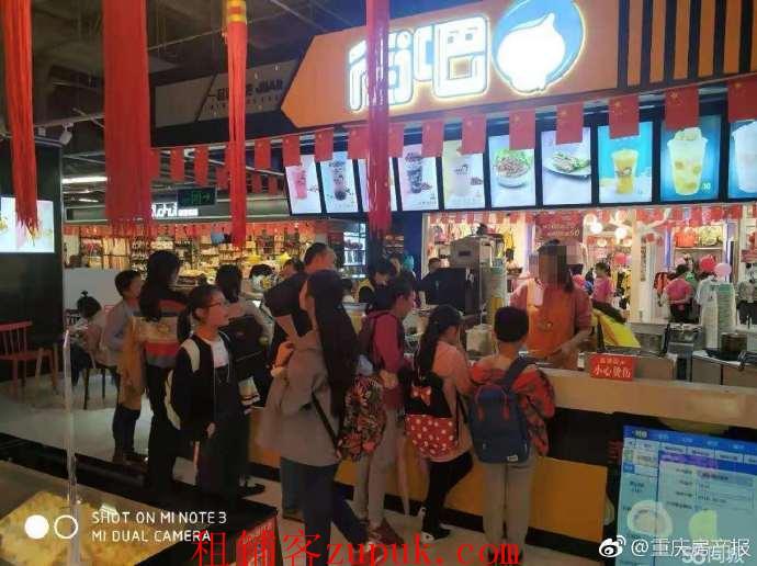 SDS)必经之路 华润超市大门口 盈利冷饮店 急转