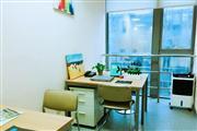 药谷/蔡伦路一灵活租期~《小办公室+精装全包》