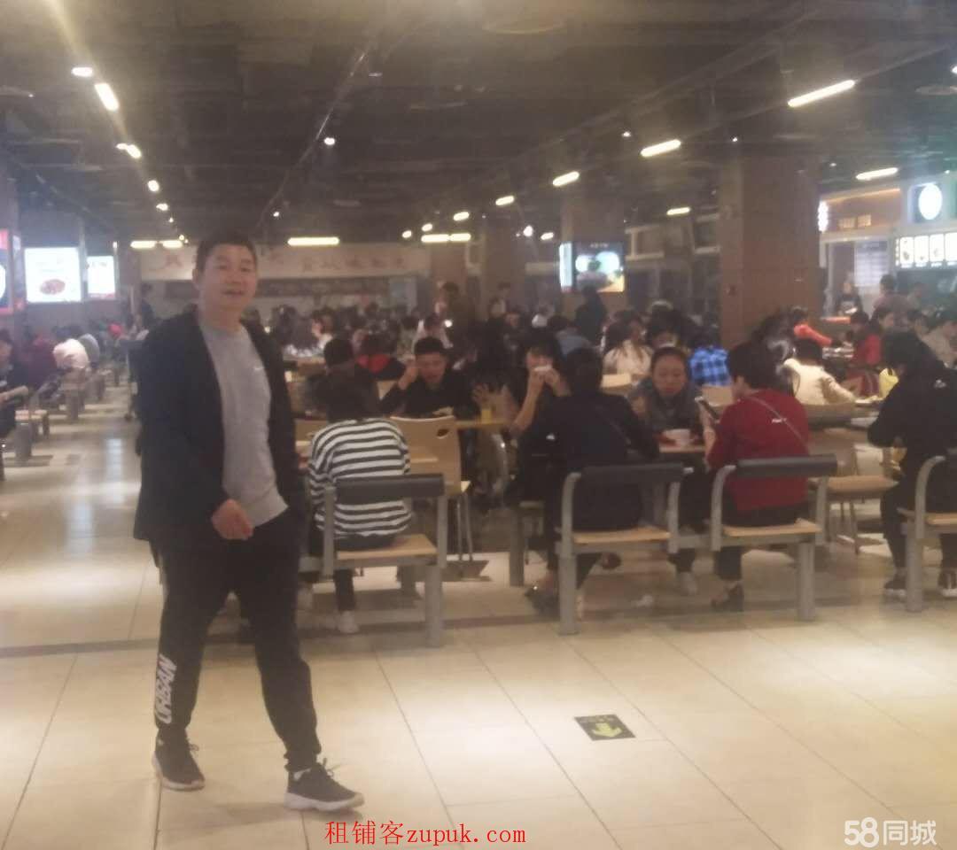 直接出租江北观音桥商业街小吃店