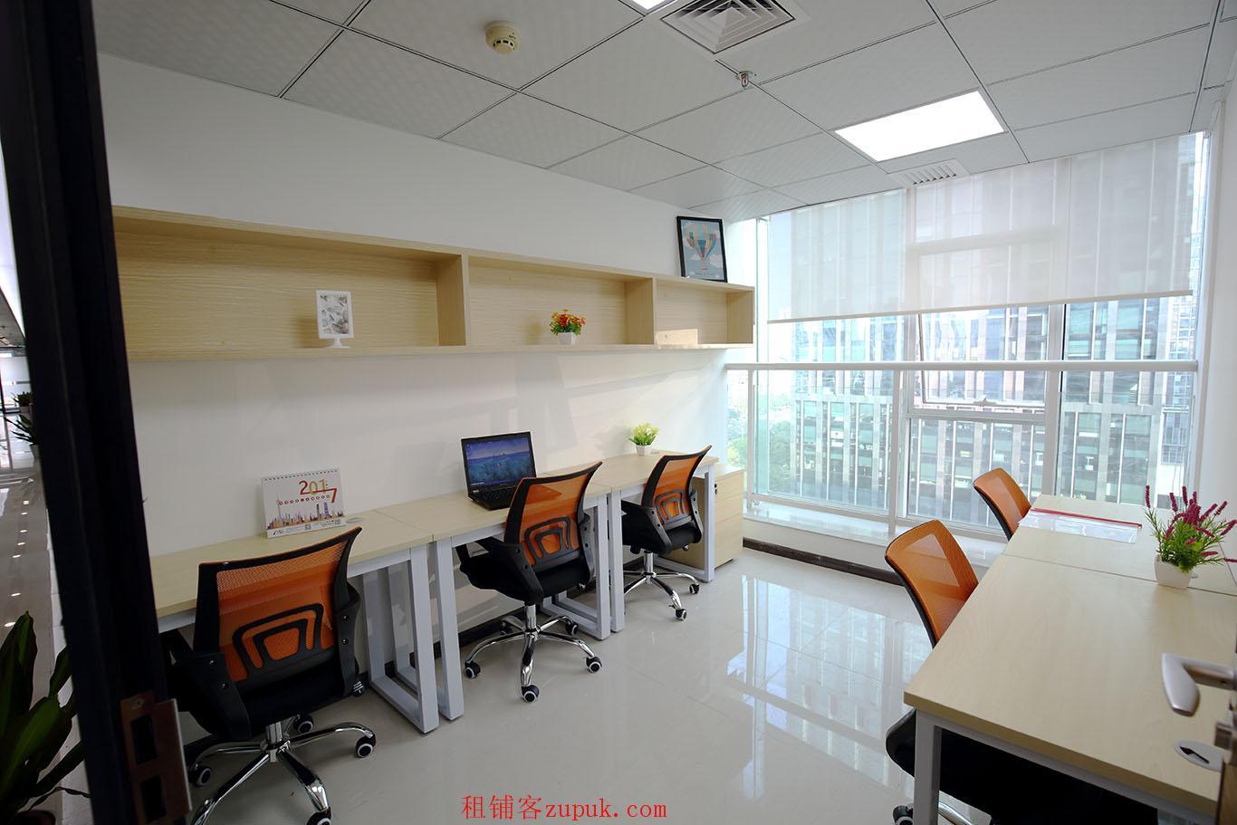 新物业有活动价,小型办公室出租,即租即用,费用全包