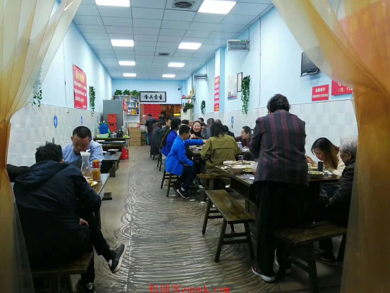 可空转大渡口重客隆超市旁特色火锅鱼