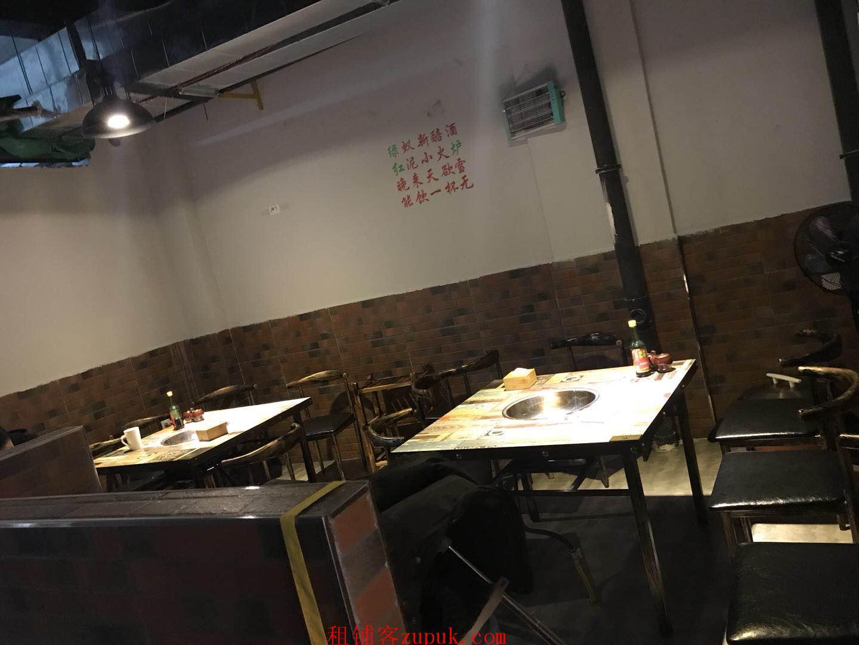 SDS)餐饮一条街 照母山火锅店 无行业限 急转