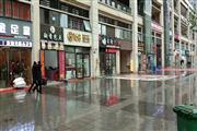 九龙坡盘龙商业街特色早餐店