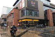 超大型商务区 可重餐饮店转让