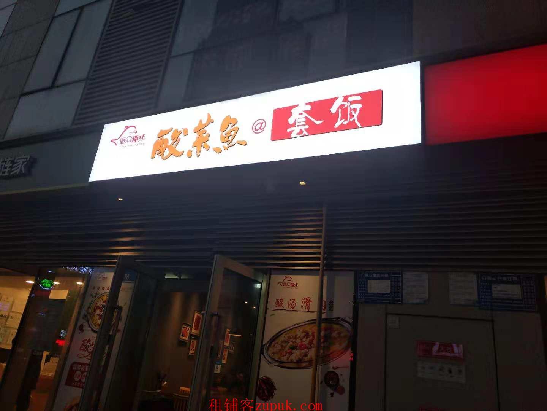 水电气三通大石坝商圈特色餐馆