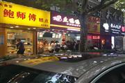 常德路沿街一楼商铺出租水电煤齐全