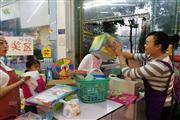 锦江 成熟商圈 五年盈利母婴店 优转
