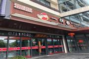 曹杨路沿街100平餐饮旺铺 执照齐全 客流量超大
