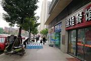 SDS)众多小区围绕 盈利餐饮店 急转