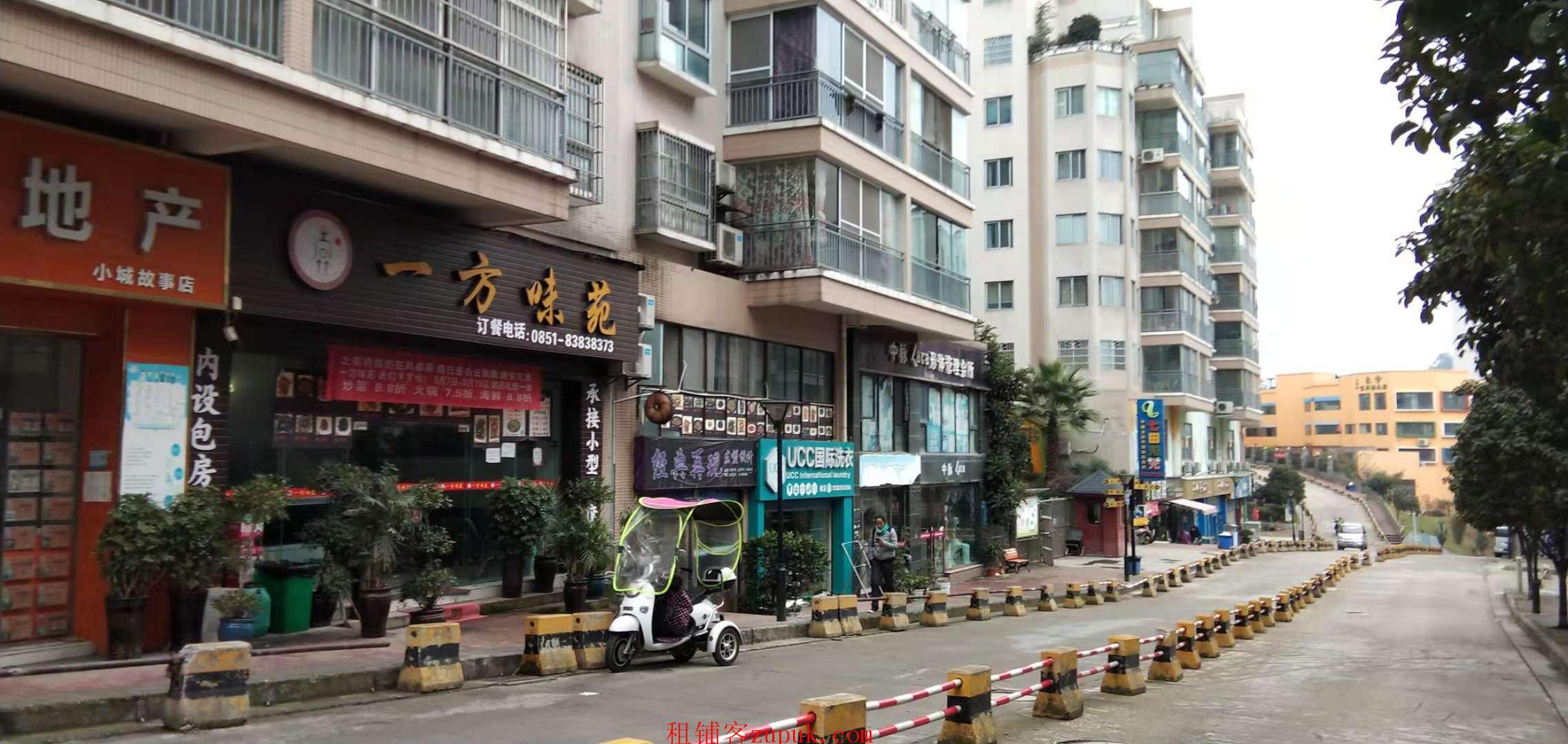小河珠江路小城故事临街盈利餐馆转让
