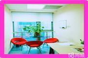开放工位》独立小办公室》24H办公》精装+0杂费