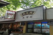 武宁路地铁口正沿街餐饮商铺 适合各种小吃 有排烟