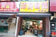 中梁山九龙城小区门口生鲜店转让