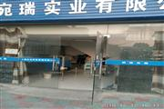 上海青浦华新镇旺铺转让