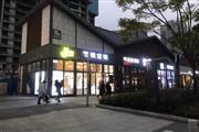 锦江 高档成熟商圈 旺铺空转(或资源整合)