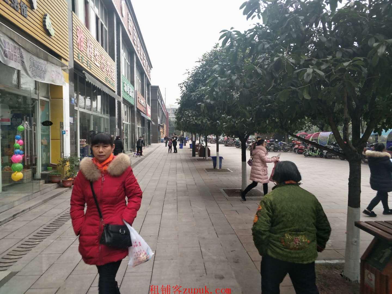 可空转沙坪坝陈家桥营业中品牌奶茶店