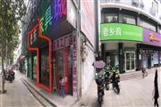 肥东龙泉中路临街旺铺
