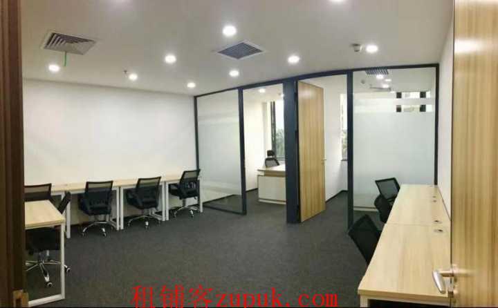荔湾精装写字楼 带桌椅 90方 2+1户型 仅租8800