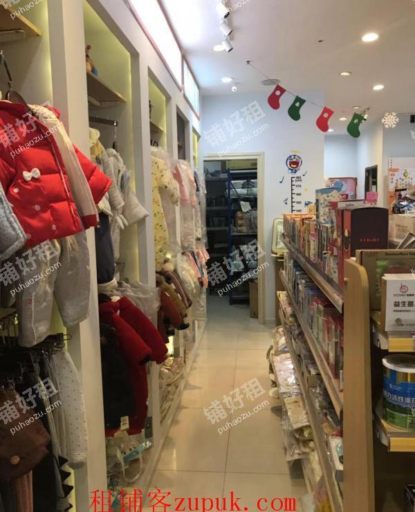 王家湾龙阳御园底商餐饮酒楼百货超市店转让