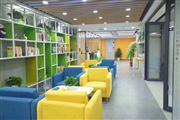 荔湾海荟城写字楼出租 双经理套间 全包型服务 急租