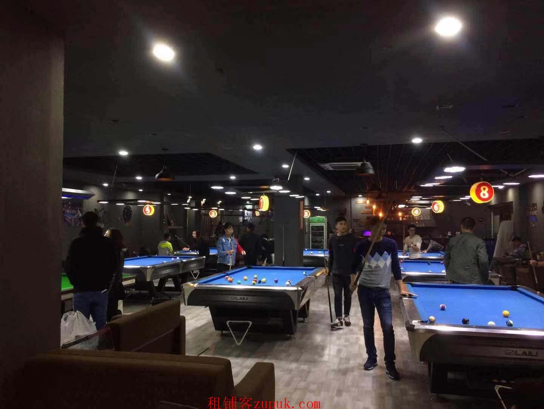 清镇市250平独家台球俱乐部低价转让