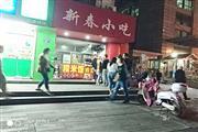江干区杭州东站天城路新风路沿街餐饮旺铺 客流不断