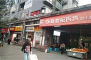 (可空转)烈士墓转盘成人用品店黄金地段PDD