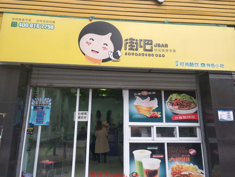 可空转沙坪坝陈家桥营业中品牌奶茶店PDD