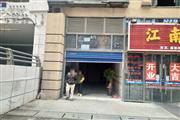 M区临街门面房东直租无转让费