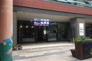 武昌滨江606绿地商务区黄金商铺优转
