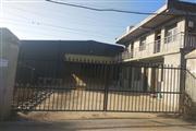南郊2000平独院厂房仓库出租