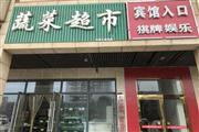 (可空转)高档小区营业额3000+临街生鲜店转让
