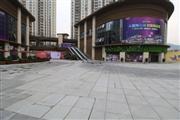 佳兆业梅溪荟临街原始旺铺招租