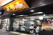普陀区泸定路沿街一楼餐饮商铺 写字楼环绕 地段无敌