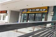 SDS龙洲湾万达广场 火爆旺铺 急转