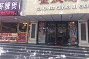 普陀区中潭路沿街一楼餐饮商铺 租金不贵 写字楼环绕