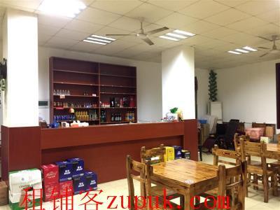 井湾子家具广场旁200㎡私房菜餐馆转让或联营