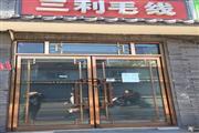 朝阳门北小街军区总医院旁临街商铺房主直租