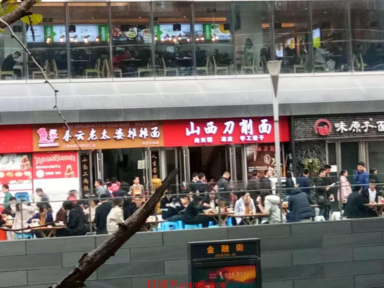 水电气三通江北金融街平安大厦商业街特色面馆PDD