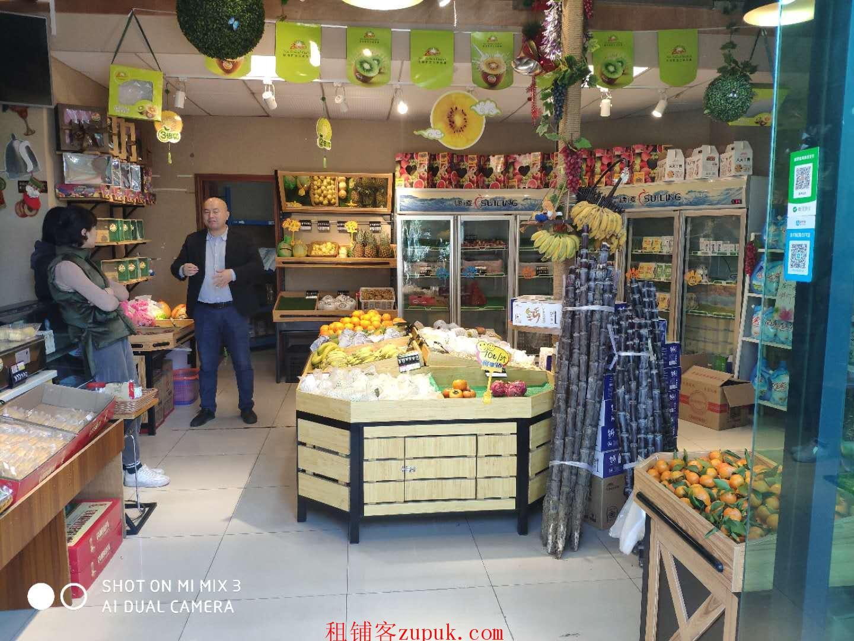 1300户成熟小区首卡水果店,空转13万
