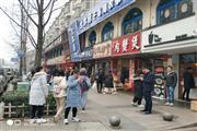 下城区武林核心成熟商圈沿街餐饮旺铺执照齐全排队就餐
