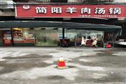 SDS)青木关 餐饮一条街 10年羊肉汤锅 急转