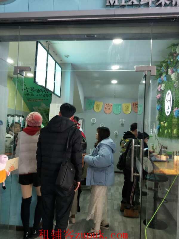 温江 大学城 奶茶店 转让(唯一一家太平洋电影城)