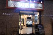 品牌蛋糕店渝北鸳鸯商业街临街旺铺PDD