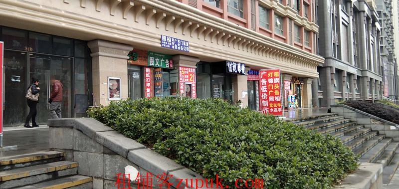 花果园R区196平临街旺铺门面出租