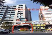 广州 2000人成熟创意园出入口位置,可签独,家便利店